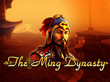 Играть онлайн The Ming Dynasty